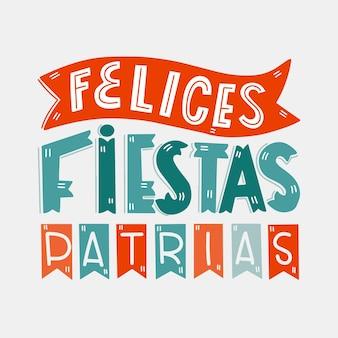 Guerra di indipendenza messicana lettering