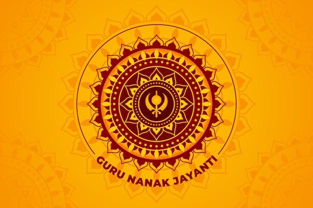 Guru del design piatto nanak jayanti