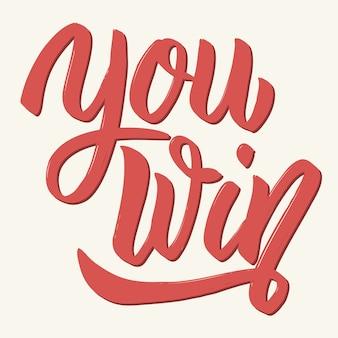 Hai vinto. iscrizione disegnata a mano su fondo bianco. elementi per poster, biglietto di auguri. illustrazione