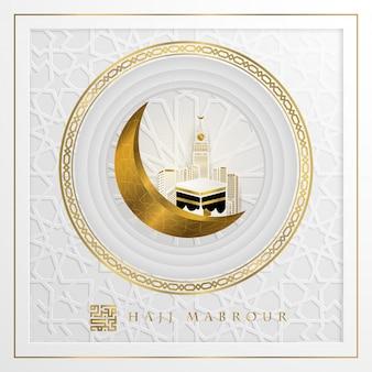 Hajj mabrour bella calligrafia araba saluto islamico con kaaba