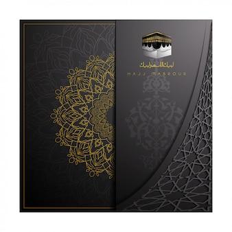 Hajj mabrour saluto con motivo e calligrafia araba