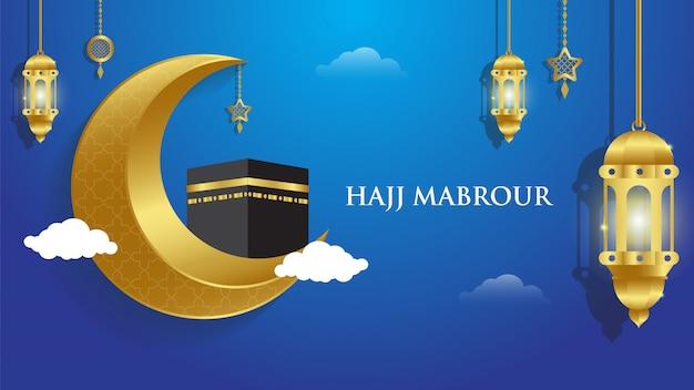 Hajj mabrour sfondo islamico