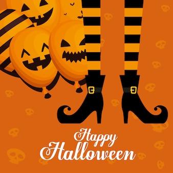Halloween con palloncini elio e quali piedi