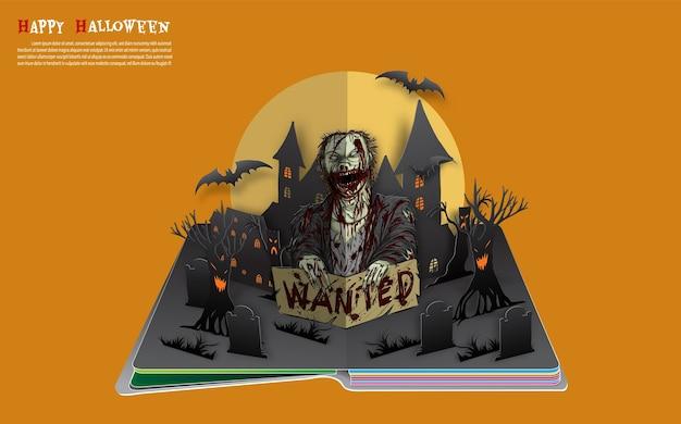 Halloween pop-up libro dal vettore.