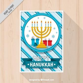 Hanukkah card a strisce con candelabri