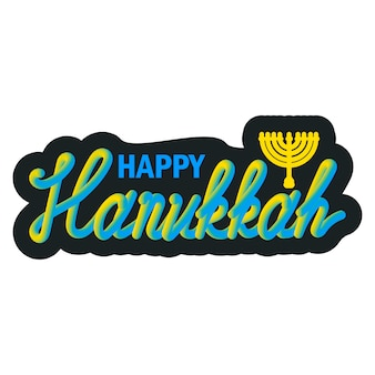 Hanukkah greeting banner