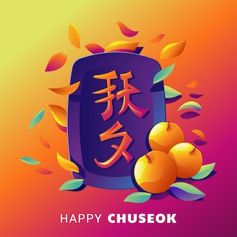 Happy chuseok day o mid autumn festival