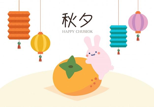 Happy chuseok - metà autunno festa della luna piena