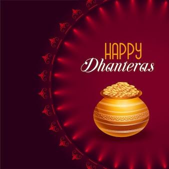 Happy dhanteras festival card con vaso d'oro