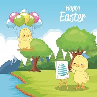 Happy easter card piccoli pulcini e palloncini elio