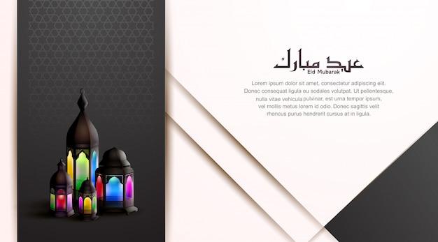 Happy eid mubarak con lanterna colorata per biglietto di auguri