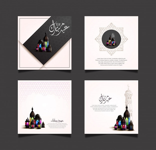 Happy eid mubarak set premium con lanterna colorata per biglietto di auguri