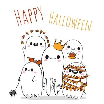 Happy halloween con cinque piccoli e simpatici fantasmi.