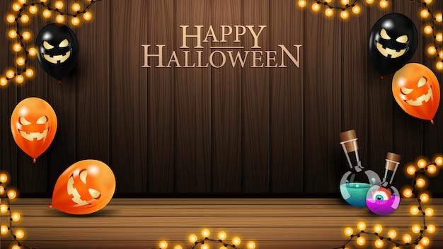 Happy halloween, cornice orizzontale con parete in legno e palloncini di halloween