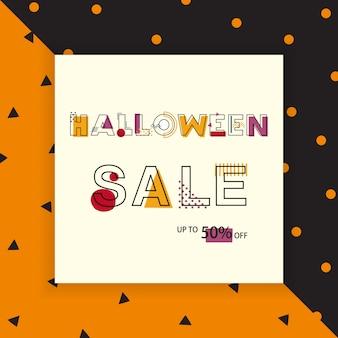 Happy halloween sale banner con scritte.