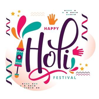 Happy holi lettering con elementi di memphis
