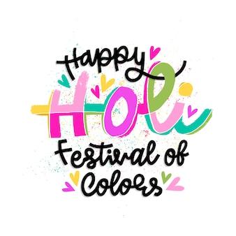 Happy holi lettering
