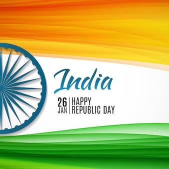 Happy india republic day26 gennaio.