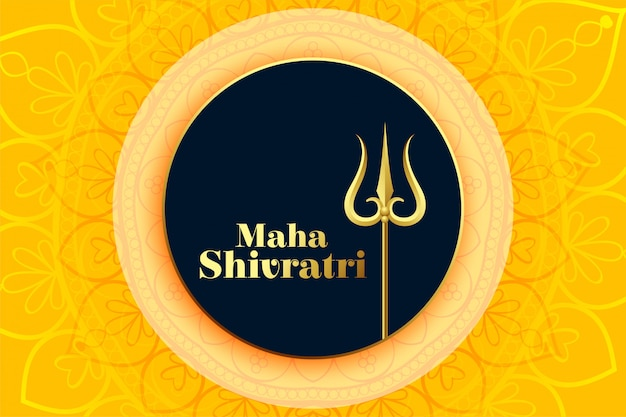 Happy maha shivratri festival of lord shiva greeting card