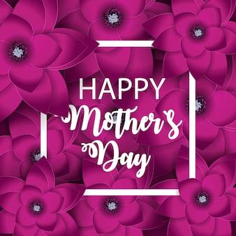 Happy mother s day carino biglietto di auguri con fiori.