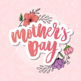 Happy mothers day calligrafia di testo