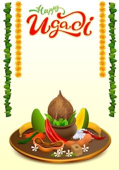 Happy ugadi lettering text. set accessori vacanza. cocco, zucchero, sale, pepe, banana, mango