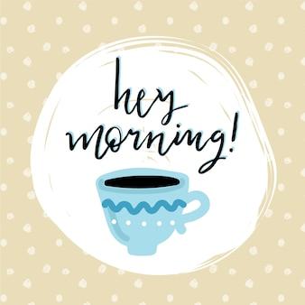 Hey illustrazione mattina