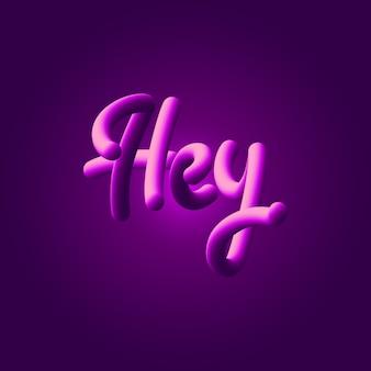 Hey, tipografia creativa