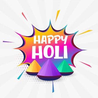 Holi festival sfondo colorato design