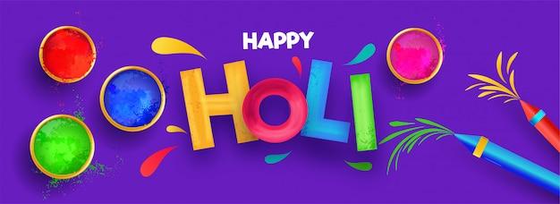 Holi testo colorato con elementi di festival su sfondo viola.