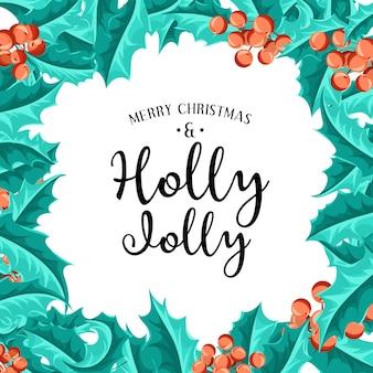 Holly jolly - sfondo natalizio. elemento decorativo perfetto per carte, inviti