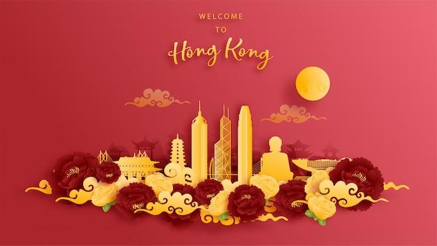 Hong kong, cina punto di riferimento di fama mondiale in oro e sfondo rosso. carta tagliata.