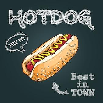 Hot dog disegnato a mano
