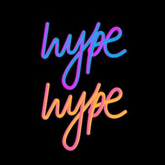 Hype 3d slogan fashion slogan moderno