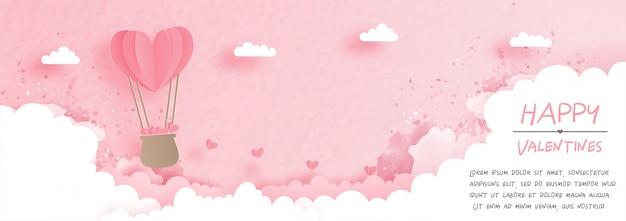 I biglietti di s. valentino cardano con l'aerostato del cuore nell'illustrazione di stile del taglio della carta
