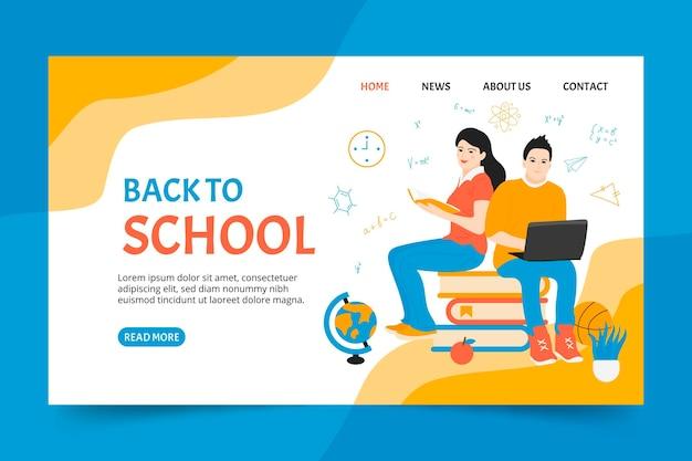 I compagni di classe tornano alla pagina di destinazione della scuola