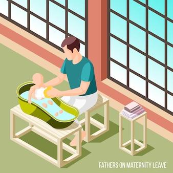 I padri in maternità lasciano l'illustrazione 3d con l'uomo che lava il suo bambino nel bagno del bambino nell'interno domestico