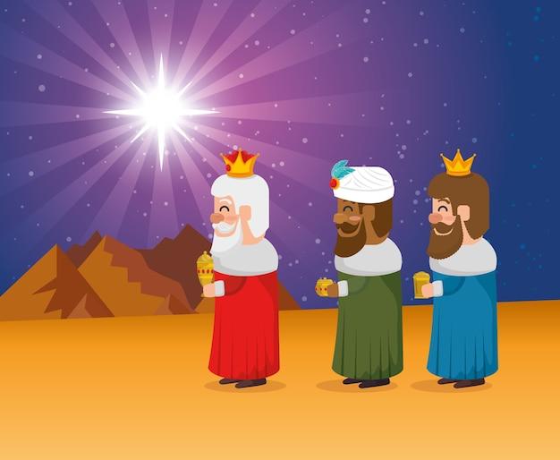 I tre re magici dei cartoni orientali