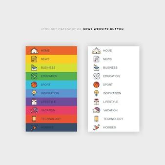 Icona colorata set categoria di pulsante sito web di notizie