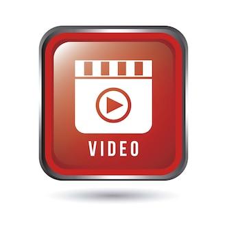 Icona del lettore multimediale sopra illustrazione vettoriale sfondo bianco