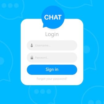 Icona del modulo di accesso pagina del modulo di accesso autorizzazione chat