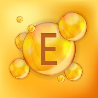 Icona di vitamina e antiossidante. illustrazione