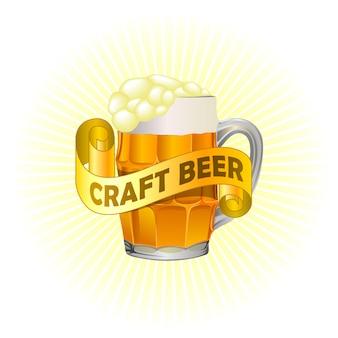 Icona disegnata realistica di birra artigianale. elemento di design per l'industria della birra o menu pub.