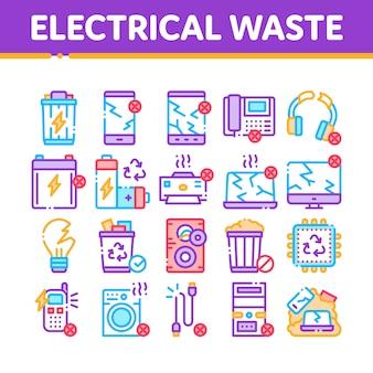 Icone elettriche della raccolta degli strumenti dei rifiuti messe