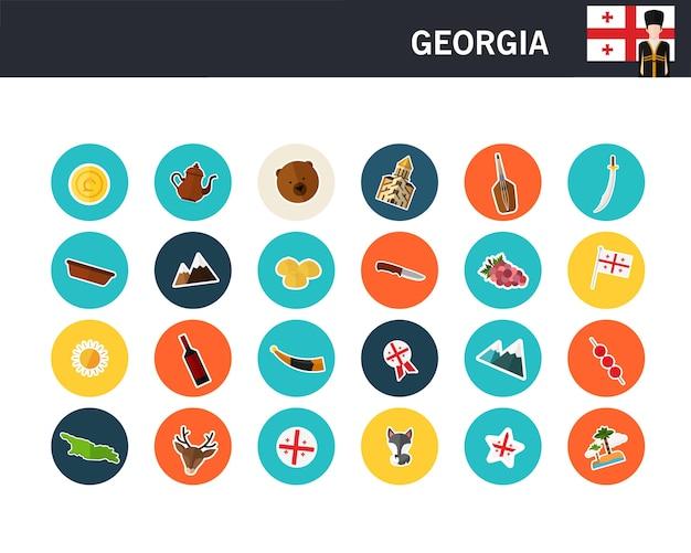 Icone piane di concetto di georgia