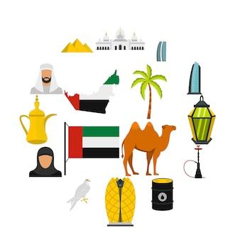 Icone piane stabilite di viaggio degli emirati arabi uniti