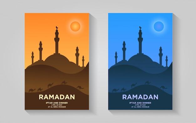 Iftar del ramadan e cena modello di disegno del manifesto colorato grande con la moschea