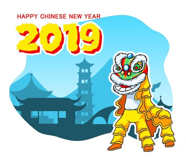 Il ballerino del leone dà i saluti cinesi del nuovo anno
