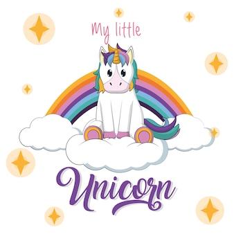 Il bello unicorno con i fumetti dell'arcobaleno e della nuvola vector la progettazione grafica dell'illustrazione