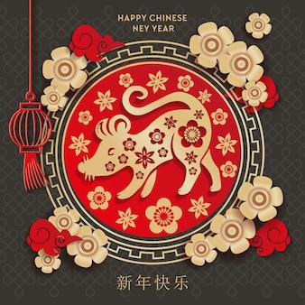 Il capodanno cinese 2020 anno della carta del ratto ha tagliato la cartolina d'auguri con carattere di ratto, lanterna e fiore